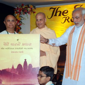 Pele Par No Pravas Gujarati Book 283x283 Radhanath Swami at Gujarat Book Launch