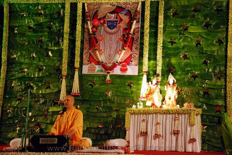 Radhanath Swami Birla House