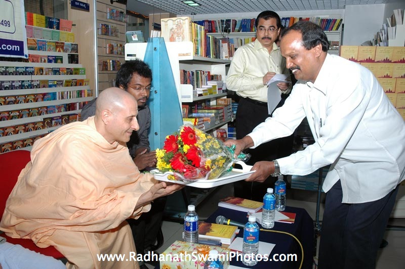 Ali De Nam Mane Book Launch at Swapna Book House