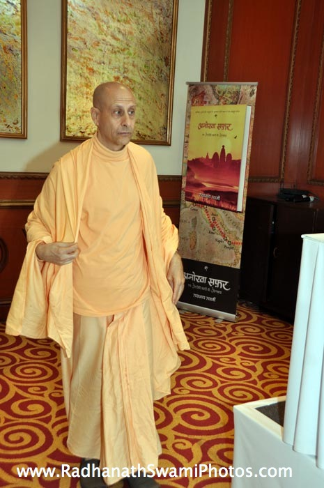 Radhanath Swami During Book Launch