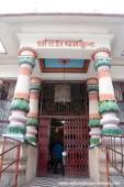 Daksh yagya kund at Haridwar1