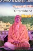 Radhanath Swami 17