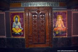 Udupi Dham