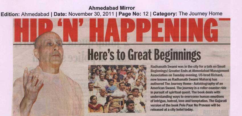 Radhanath Swami - Book launch of Pele paar no pravas in Ahmedabad Mirror