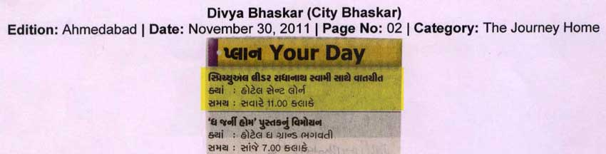 Pele paar no pravas - Gujarati Journey Home