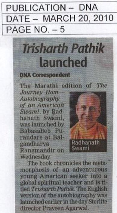 Radhanath Swami In DNA Pune