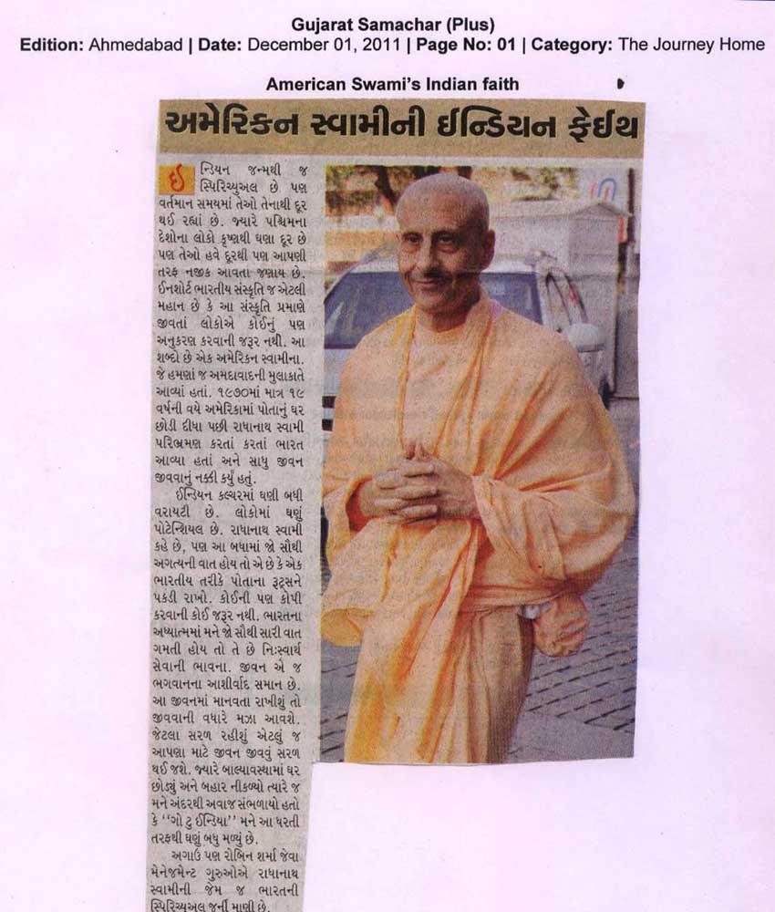 Radhanath Swami's Book release event coverage in Gujarat Samachar