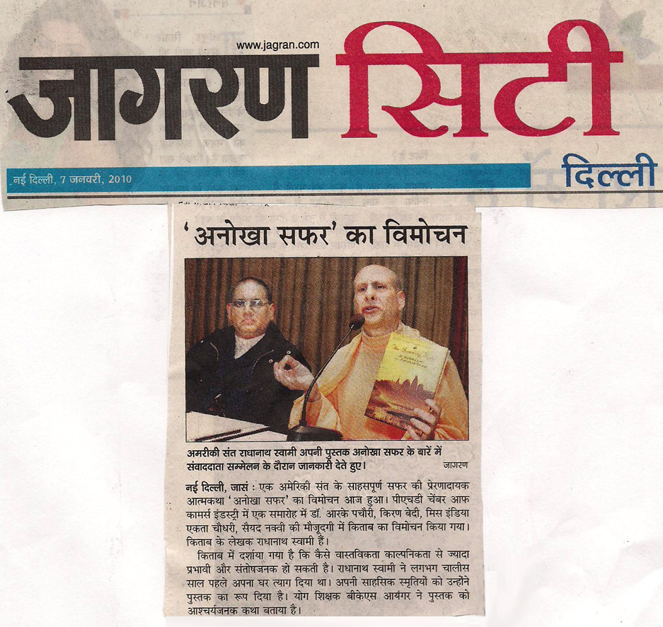 Radhanath Swami in Jagran City, New Delhi