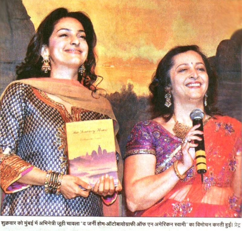 Juhi Chawla with The Journey Home in Nai Duniya Newspaper, Mumbai
