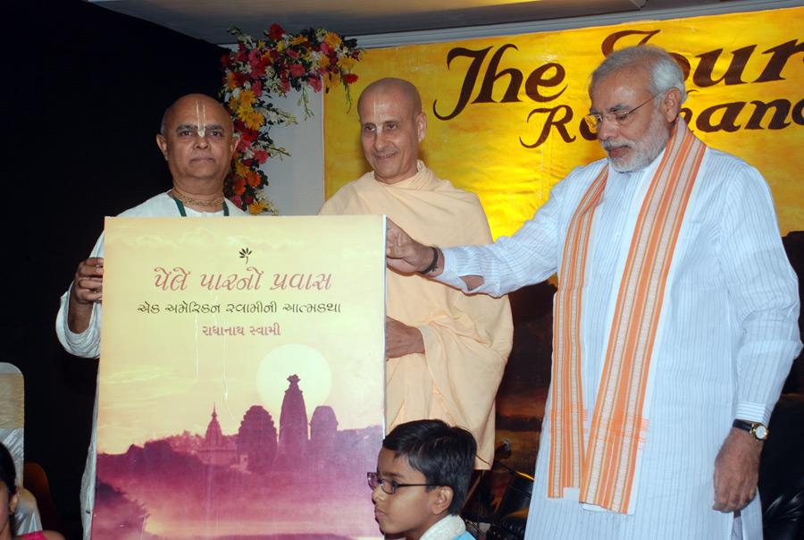 Pele Par No Pravas Gujarati Book