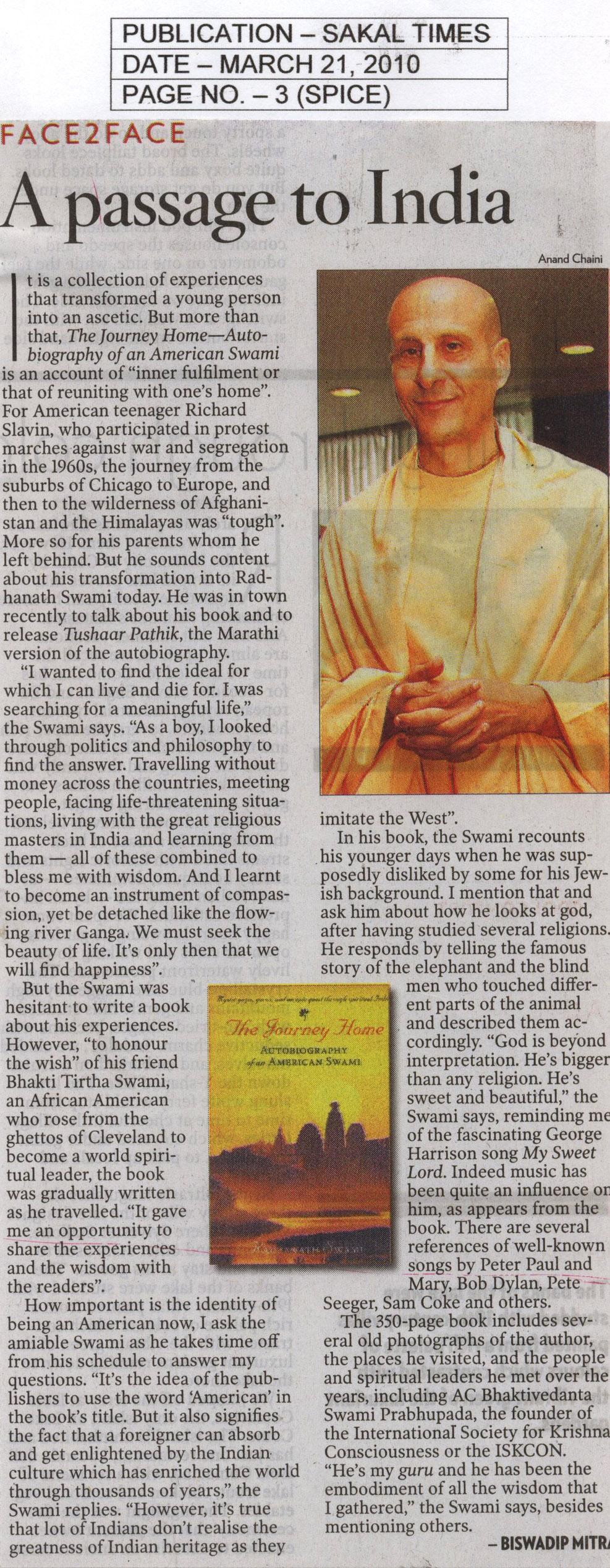 Radhanath Swami in Sakal Times, Pune