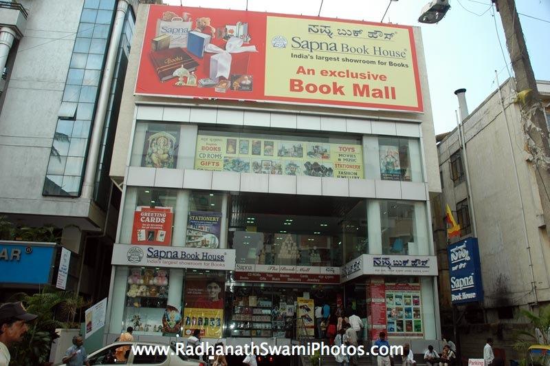 Kannada Book Launch in bangalore