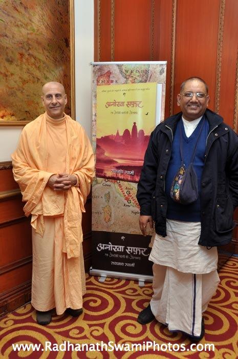 Radhanath Swami in Delhi Book Launch