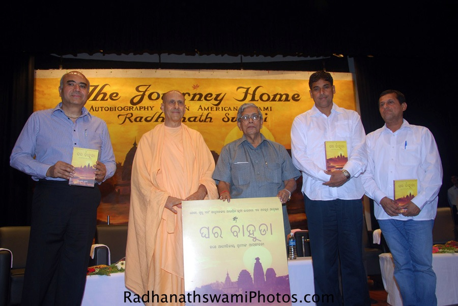 Book Launch of The Journey home - An Autobiography of an American Swami