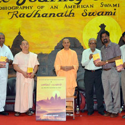 Chennai Book Launch
