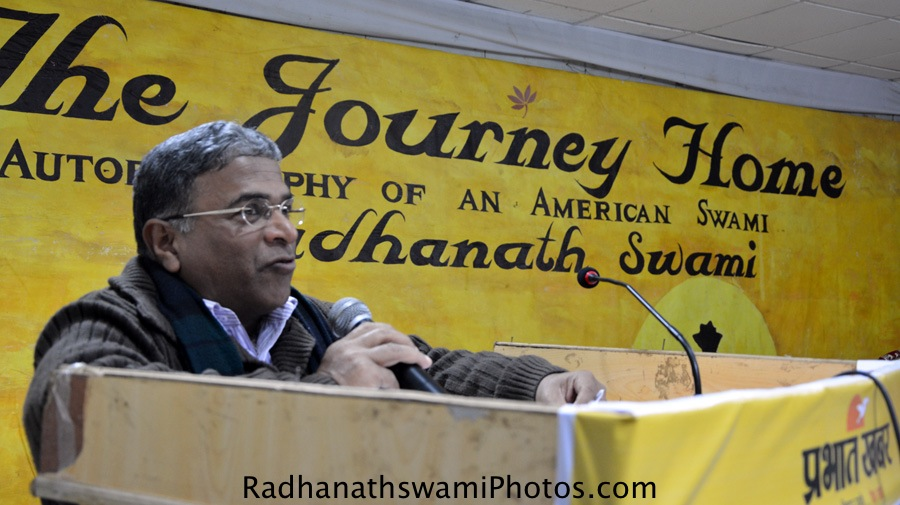Guest speaks about Radhanath Swami at Patna Book Launch