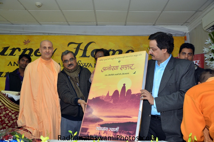 Radhanath Swami launching his book