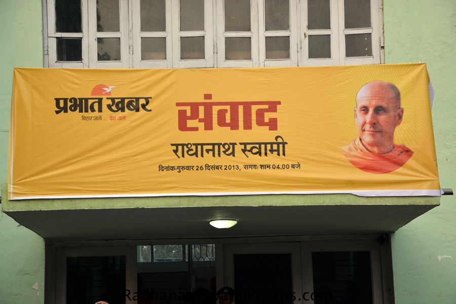 Radhanath Swami's visit to Patna