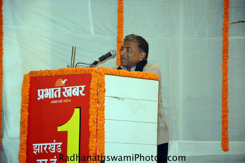 Chief guests speaks about Radhanath Swami during Book launch