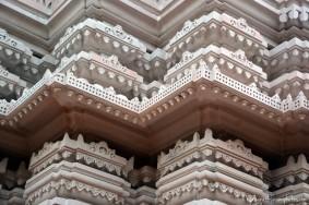 Wada temple walls